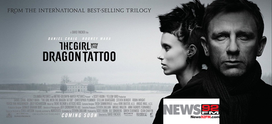 THE GIRL WITH THE DRAGON TATTOO, EXTREMELY LOUD AND INCREDIBLY CLOSE ...